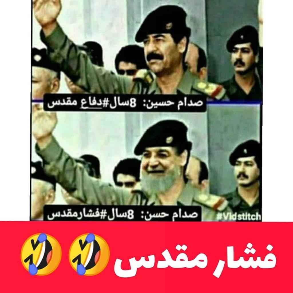 صدام حسین و صدام حسن خخ
