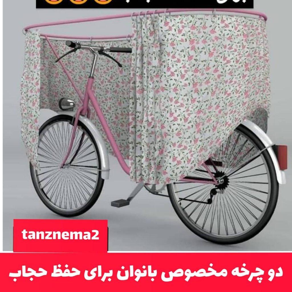 دوچرخه سواری با حجاب