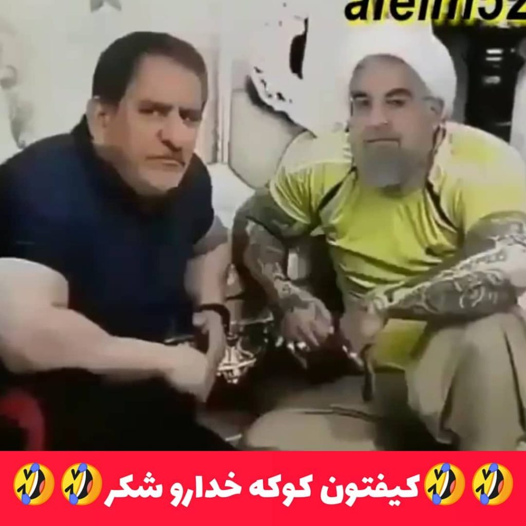عکس بامزه از احمدی نژاد و روحانی