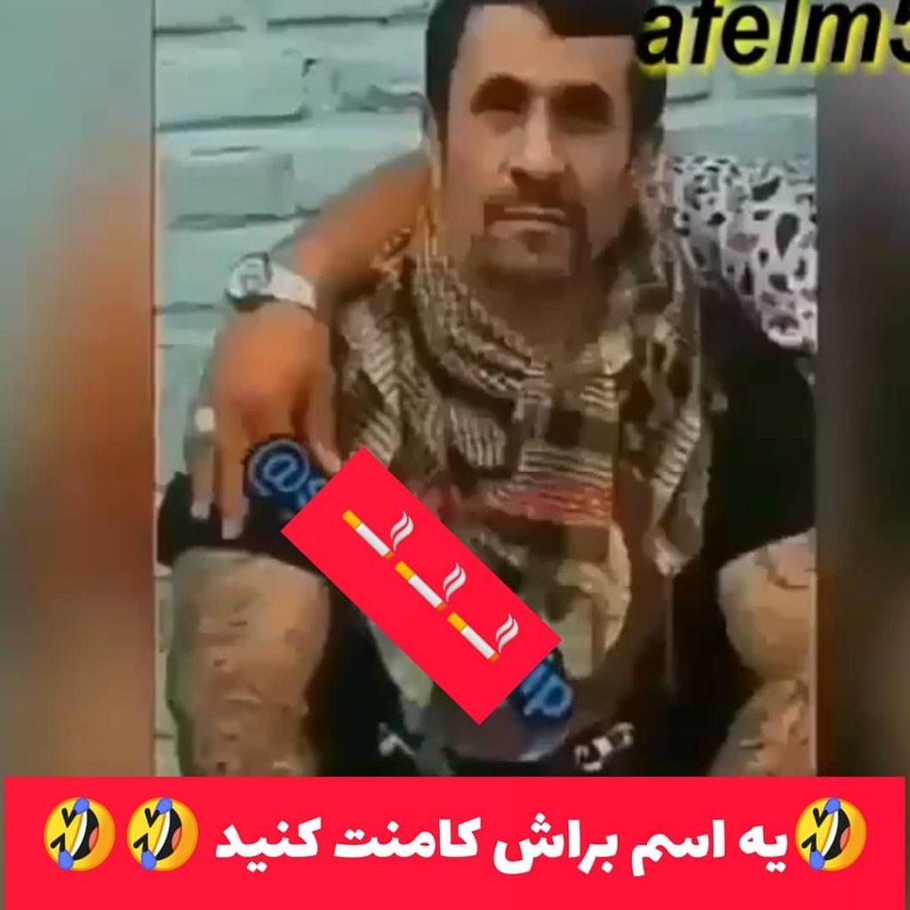 تصاویر خنده دار از احمدی نژاد