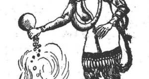 تصویر عجیب از جن در کتابی کهن